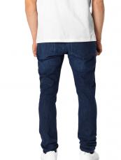 Urban /// Slim Fit Knee Cut Denim Pants